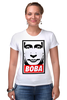 "Футболка Стрэйч ""Вова Путин"" - путин, президент, obey, putin, владимир путин, ввп, крым наш, нас не догонят, всё путем"