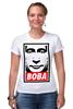 """Футболка Стрэйч (Женская) """"Вова Путин """" - россия, путин, президент, obey, putin, владимир путин, все путем, нас не догонят"""