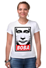 "Футболка Стрэйч ""Вова Путин "" - россия, путин, президент, obey, putin, владимир путин, все путем, нас не догонят"