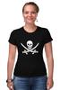 """Футболка Стрэйч (Женская) """"Веселый Роджер."""" - череп, jolly roger, пират, веселый роджер, pirates, пираты карибского моря, пиратский флаг"""