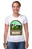 """Футболка Стрэйч (Женская) """"Органик"""" - organic, farming, milk farm, органическое сельское хозяйство, cows"""