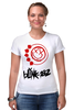 "Футболка Стрэйч ""blink-182 red logo"" - blink-182, ava, blink 182, angelsandairwaves, blink182"