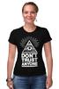 """Футболка Стрэйч (Женская) """"Don't trust anyone (Никому не доверяй)"""" - глаз, иллюминаты, пирамида, око"""