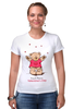 """Футболка Стрэйч (Женская) """"Happy Valentnine's Day"""" - bear, медведь, мишка, обними меня, hug me"""