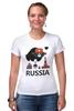 "Футболка Стрэйч (Женская) ""Россия (Russia)"" - москва, moscow, русский, россия, russian"