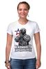 """Футболка Стрэйч (Женская) """"Вежливость города берет!"""" - крым, вежливые люди, патриотическкие футболки"""
