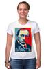 """Футболка Стрэйч (Женская) """"Путин """" - арт, путин, putin, власть, authority"""
