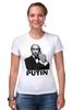 """Футболка Стрэйч (Женская) """"Путин """" - россия, патриотические, путин, putin"""