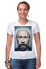 "Футболка Стрэйч (Женская) ""Путинизм"" - царь, king, путин, борода, putin, beard, путинизм"