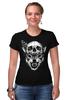"""Футболка Стрэйч (Женская) """"Wolf & Skull"""" - skull, череп, волк, wolf"""