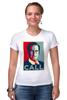 "Футболка Стрэйч (Женская) ""Better call Saul"" - better call saul, лучше звоните солу, сол гудман"