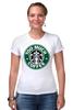 "Футболка Стрэйч ""Too Much Coffee"" - пародия, starbucks, parody, слишком много кофе"