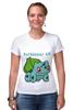 "Футболка Стрэйч ""PoKeMon  Bulbasaur"" - pokemon, покемон, bulbasaur, бульбазавр, травяной"