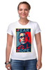 "Футболка Стрэйч ""Обама - No Hope"" - политика, обама, hope"