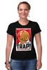 """Футболка Стрэйч (Женская) """"It's a Trap!"""" - family guy, гриффины"""