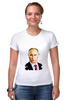 "Футболка Стрэйч ""Владимир Путин"" - путин, президент, putiin"
