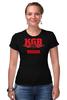 """Футболка Стрэйч """"KGB Russia"""" - russia, путин, putin, кгб, kgb"""
