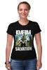 "Футболка Стрэйч ""KMFDM Salvation"" - музыка, industrial, kmfdm, sascha konietzko, brute"