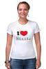 """Футболка Стрэйч (Женская) """"i love House"""" - сердце, любовь, сердечко, house, хаус, доктор, креативные надписи на футболках, i love"""
