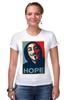 "Футболка Стрэйч (Женская) ""Anonimus (Obey)"" - anonymous, аноним, hope, надежда"