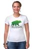 "Футболка Стрэйч (Женская) ""Россия, Russia"" - bear, медведь, мишка, русский, патриот, лес, россия, russia, путин, тайга"