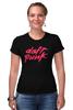"""Футболка Стрэйч (Женская) """"Daft Punk """" - daft punk, техно, фанк, funk"""