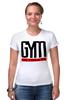 """Футболка Стрэйч (Женская) """"GYM ULTIMATE"""" - gym, мотивация, сила, стремление, спортзал"""
