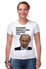 "Футболка Стрэйч ""Путин"" - владимир, россия, герой, путин, putin, вова, презитент"