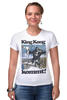 "Футболка Стрэйч (Женская) ""King Kong"" - обезьяна, кинг конг, king kong, кинг-конг"