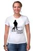 """Футболка Стрэйч (Женская) """"Вежливые люди"""" - армия, россия, логотип, ратник, силовые структуры"""