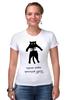 """Футболка Стрэйч (Женская) """"Черные коты приносят удачу"""" - удача, коты, черная кошка, black cat"""