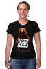 """Футболка Стрэйч """"Бесплатные объятия"""" - медведь, free hugs, бесплатные объятия"""