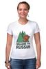 """Футболка Стрэйч (Женская) """"Welcome to Russia"""" - bear, медведь, россия, welcome to russia"""