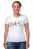 "Футболка Стрэйч ""blink-182 yellow logo"" - ava, blink 182, angels&airwaves, blink182, tomdelonge"