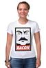 "Футболка Стрэйч (Женская) ""Bacon (Obey)"" - ron swanson, бекон, парки и зоны отдыха, рон свонсон, bacon"