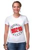 """Футболка Стрэйч """"90210"""" - 90210, беверли-хиллз 90210, beverly hills"""