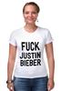 """Футболка Стрэйч """"Fuck Justin Bieber"""" - секс, звезды"""