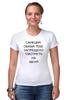 """Футболка Стрэйч (Женская) """"ОБАМА"""" - футболки, обама, путин, санкции, новые прикольные футболки, футболки санкции"""