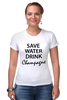"Футболка Стрэйч ""Save Water"" - вода, water, шампанское, champagne"