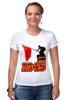 """Футболка Стрэйч (Женская) """"1945 флаг"""" - ссср, победа, георгиевская ленточка, горжусь, помню"""