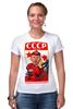 """Футболка Стрэйч """"Однозначно!"""" - ссср, россия, жириновский, коммунист, лдпр"""
