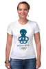 "Футболка Стрэйч (Женская) ""Сочи 2014"" - олимпиада, сочи, sochi, olympics"