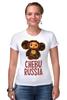 "Футболка Стрэйч ""Cheburussia"" - прикол, россия, russia, чебурашка, cheburussia"