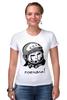 """Футболка Стрэйч (Женская) """"Гагарин: поехали """" - space, ссср, космос, ussr, герой, astronaut, космонавт"""
