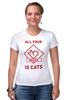 "Футболка Стрэйч ""All your needs is cats"" - коты"