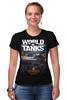 "Футболка Стрэйч (Женская) ""World of Tanks"" - world of tanks, танки, wot"
