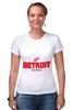 "Футболка Стрэйч ""Detroit Red Wings"" - хоккей, nhl, нхл, detroit red wings, детроит ред вингз"