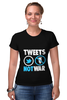 "Футболка Стрэйч ""Tweets Not War"""