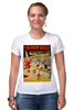 "Футболка Стрэйч (Женская) ""ретро постер бассейн"" - арт, ретро, плакат, афиша, бассейн"