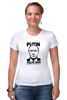 "Футболка Стрэйч ""Путин"" - путин, putin, polite man"